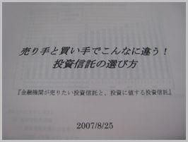 f0099455_2045349.jpg