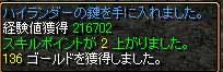 f0016964_0533389.jpg
