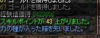 f0016964_0533853.jpg