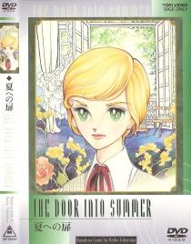 『夏への扉』(1981)_e0033570_19423815.jpg