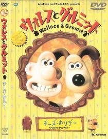 『ウォレスとグルミット/チーズ・ホリデー』(1989)_e0033570_19443914.jpg
