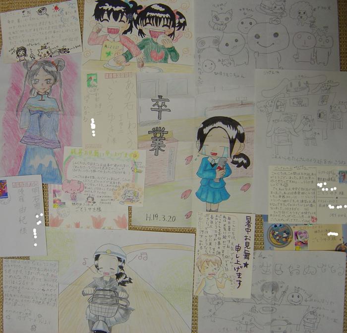 8/25 happy birthday  Hikaru_f0072976_2053152.jpg