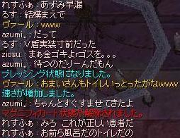 f0073578_14383871.jpg