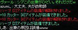 f0073578_14453221.jpg