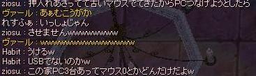 f0073578_14495891.jpg