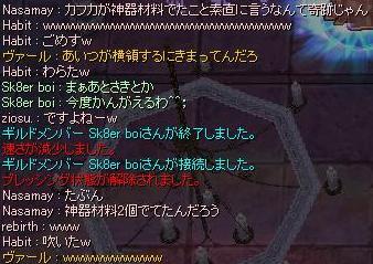f0073578_14521066.jpg