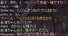 f0073578_14532258.jpg