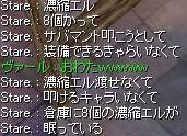 f0073578_14543150.jpg