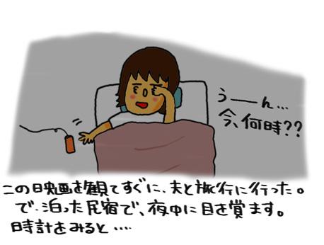 a0093189_730131.jpg