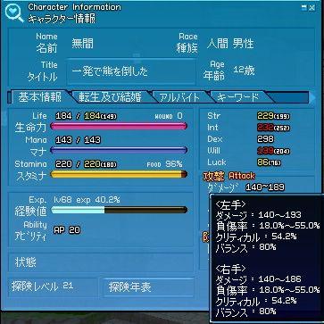f0071189_1142738.jpg