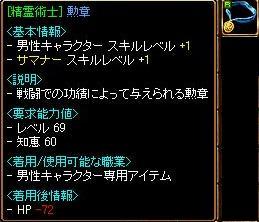 a0052392_0155139.jpg