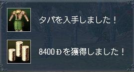 f0013302_135992.jpg