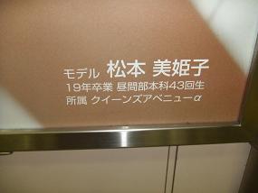 b0077608_144315.jpg