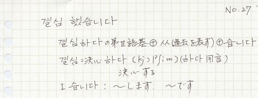 f0027009_21234476.jpg