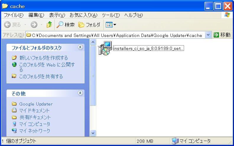 e0051410_1392063.jpg