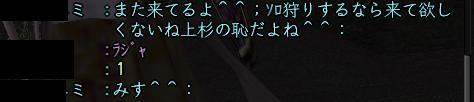 b0077913_7453741.jpg