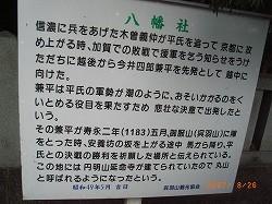 f0110413_16425446.jpg