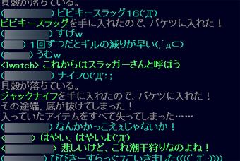 d0039216_20514254.jpg