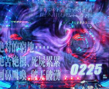 b0020017_16205868.jpg