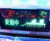 b0020017_16341486.jpg