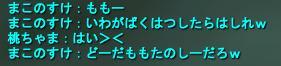 c0133821_13185878.jpg