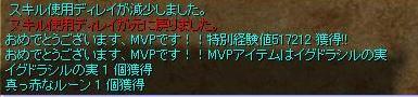 e0094126_7374397.jpg