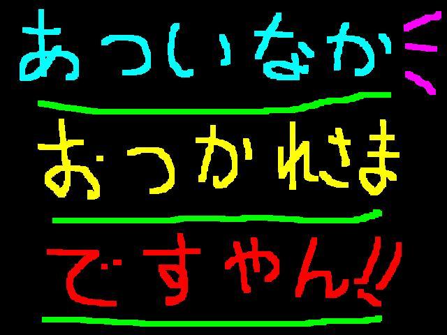 f0056935_16112428.jpg