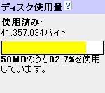 f0075439_18473273.jpg