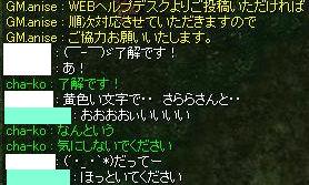 f0108346_23404848.jpg
