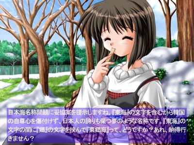 b0057653_0283656.jpg