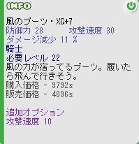 d0076057_2351967.jpg