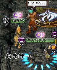 f0115259_18122817.jpg