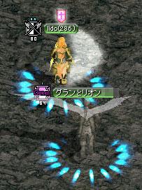 f0115259_1824355.jpg