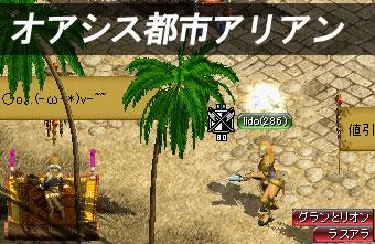 f0115259_195179.jpg