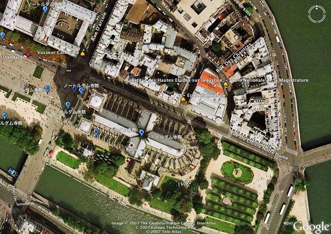 週末の晩夏の夢はパリの尖塔、本のいろいろ_a0031363_6344980.jpg