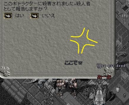 b0112066_16344630.jpg