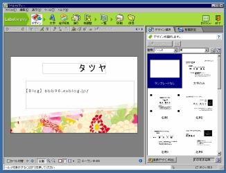 b0029688_9533215.jpg