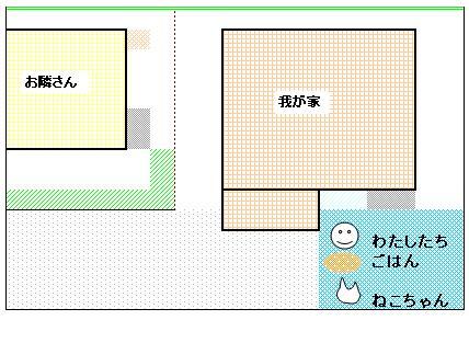 b0038991_041178.jpg