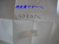 b0118793_13452663.jpg