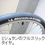 d0109399_116389.jpg