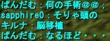 e0124899_19333498.jpg