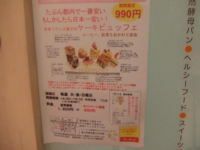 食人_f0076001_2149583.jpg