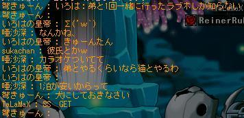 f0127202_15293867.jpg