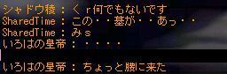 f0127202_1530516.jpg