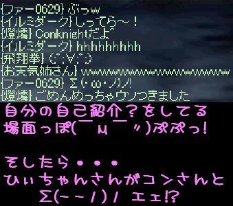 f0072010_0532936.jpg