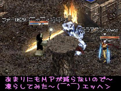 f0072010_0582100.jpg