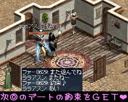 f0072010_0585172.jpg