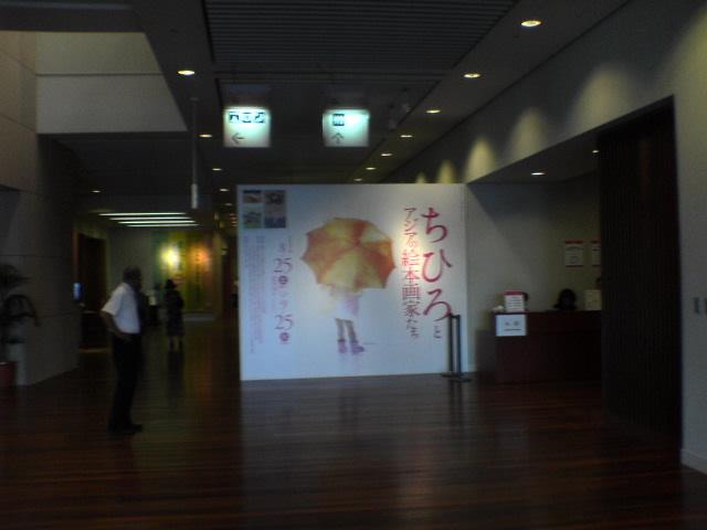 番外編!偶然博多で絵本展に行ってきました(笑)_b0053618_11462132.jpg