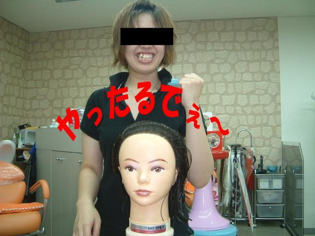 f0147821_1221788.jpg