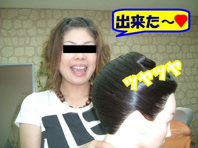 f0147821_1275626.jpg